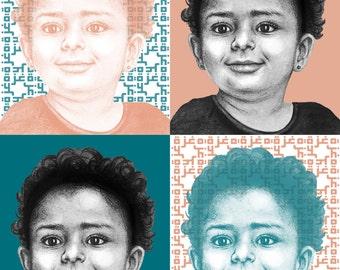 High Quality Print - Gaza Girl Refugee Portrait