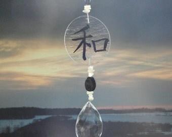 SALE, Peace, Glass Sculpture, Suncatcher, Ornament, Hand painted Kanji, Vintage Crystal Pendant, Garden Art, Home Decor, Window Hanging