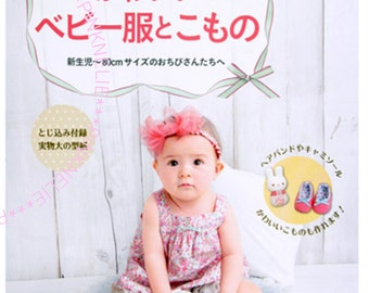 Handmade BABY Clothes and Goods n3933 - Japanese Craft Book