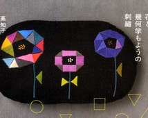 Floral Geometric Embroidery Patterns - Japanese Craft Book