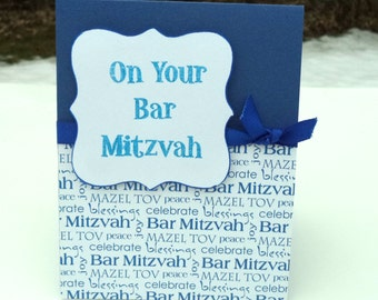 Boy's Bar MItzvah Card, Boy's Birthday Card, Jewish Birthday Card, On your Bar Mitzvah, Blue and White Greeting Card