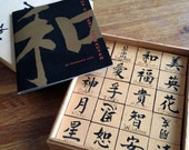 Chinese symbols rubber stamp set