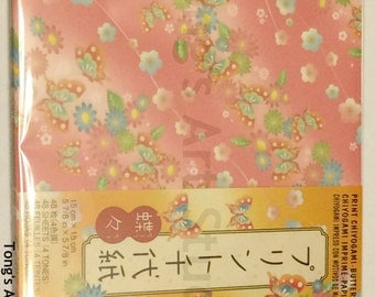 Butterflies Print Chiyogami, 5-7/8 inch (15cm) origami paper, butterflies Origami Paper, Set of 48 sheets