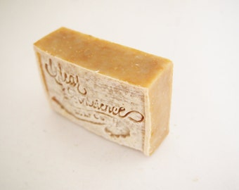 OUT OF STOCK Organic soap (Honey)