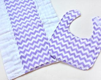 Baby Girl Purple Chevron Bib Burp Cloth Set, Shower Gift Lavender, Baby Gift Set, Burpcloths, Full Size Cloth Diaper