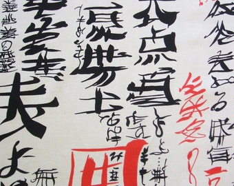 Kakomi Kanji Tea Asian Writing Alexander Henry Fabric Yard
