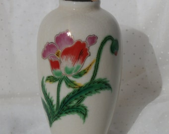 Small Vintage Poppy Vase, Made in Japan for Homco
