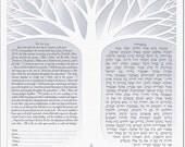Crystal Tree VI Ketubah