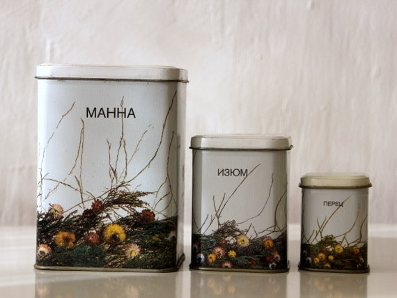 Charming tin canisters from Soviet Union, set of 3, for manna, raisins and pepper storage