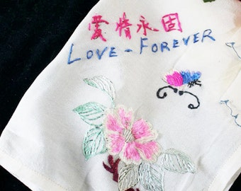 2 Sentimental Embroidered Handkerchiefs, Good Luck and Love Forever - P