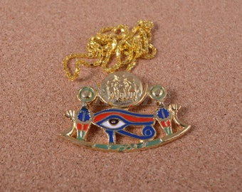 Egyptian Eye Of Horus With Solar Disk Necklace