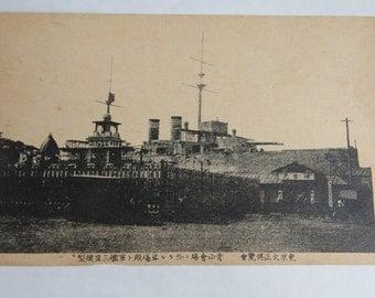 WW1 World War One Era Battleship at Japanese Japan Dock Postcard