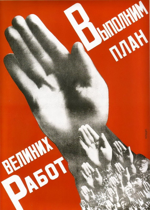 Long Live Labour. Let's fulfil the plan of the great work. Soviet poster, soviet propaganda, propaganda, ussr, soviet union, poster, 1930