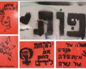 Feminist Jerusalem Postcard