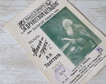 Antique Sheet Music Leo Tolstoy Living Corpse Gypsy Love Song Gypsy Romance Russian Sheet Music 1900s Music Notes Vintage Sheet Music