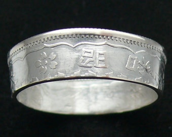 Silver Coin Ring 1932 Japan 50 Sen, Ring Size 8 1/2 and Double Sided