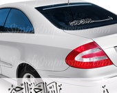 Car decal Bismillah #1