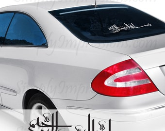 Car decal Bismillah #2