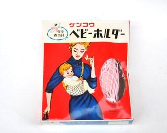 Japanese Baby Holder