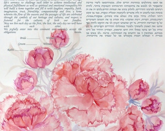 ketubah-print -peonies-- custom  possible