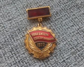 "soviet worker patriotic sign badge ""Winner of socialistic competition 1977"" USSR veteran of communist  labor - 100 % original"