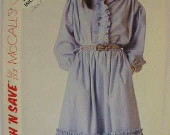 Vintage McCalls Misses Blouse and Skirt Pattern 3222   Size 6-8-10