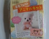 Needle Felt Kit - Bear