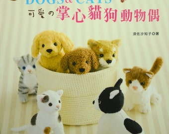 Dogs and Cats Stuffed Animals by Sachiko Susa- Japanese Craft Book (In Chinese)