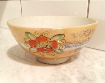 Art Deco Bowl Lustre Ware Bowl Lustreware Bowl Japanese Pottery