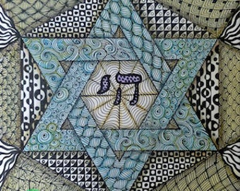 Star of David with Hebrew Chai