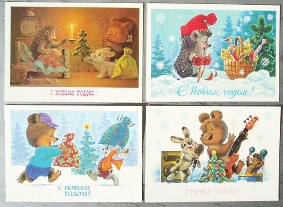 Blanko sowjetischen postkarten set von 4 alten russischen - Blanko postkarten ...
