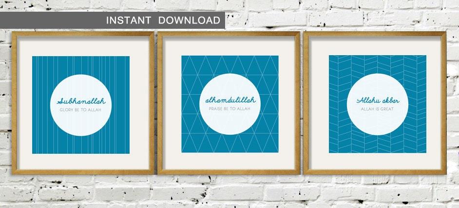Instant download subhanallah alhamdulillah allah akbar for 5x5 frames ikea