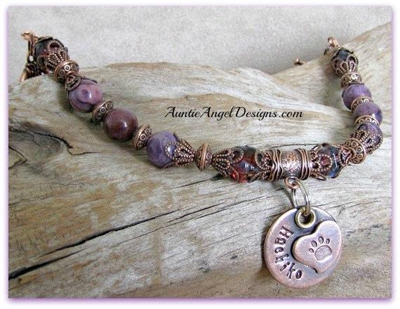 Custom Pet Bracelet; Pet Sympathy Gift; Paw Print Bracelet; Engraved Pet Sympathy Gift; Custom Paw Print Jewelry; Stamped Paw Print Gift