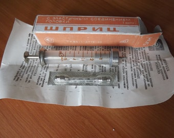 Rare Vintage 1983 nos syringe 5 ml glass steel Soviet Russian Ussr Medicine