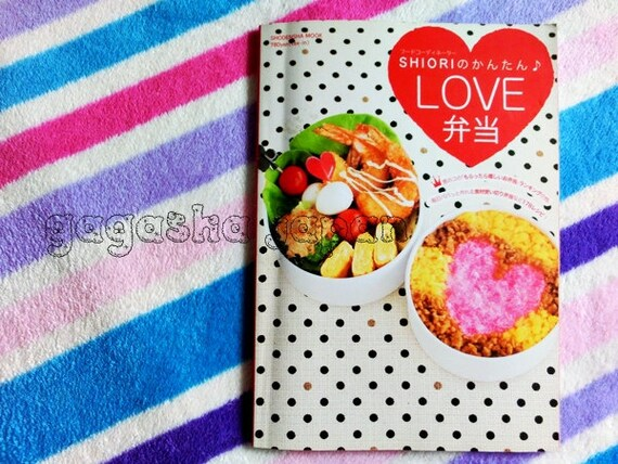 japanese love bento cooking book by shiori lunch box japan. Black Bedroom Furniture Sets. Home Design Ideas