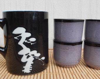 Cool Asian Mug and Saki Cups!