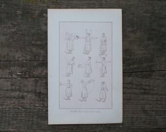 1893 - Light Gymnastics - Antique Anatomical Print