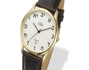 Gold Tone Aleph Bet Israeli Watch with Genuine Leather strap
