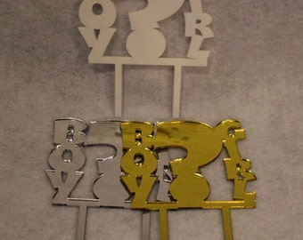 "Baby Shower Question Mark Cake Topper - 1/8"" Acrylic"