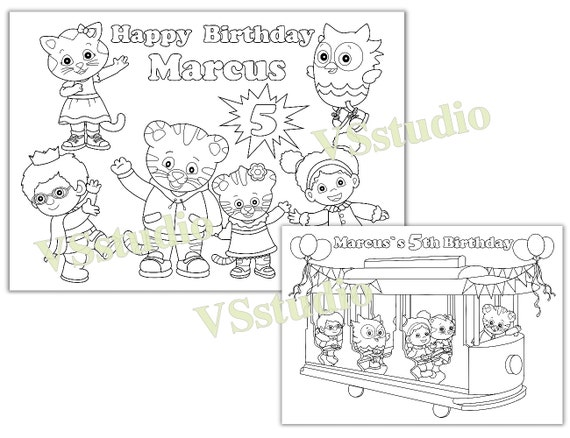 Daniel Tiger Personalized Birthday Party Printable by VSstudio