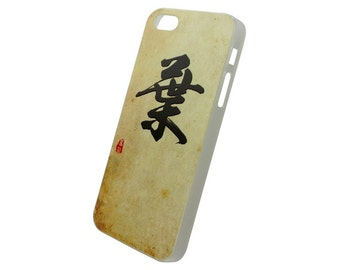 Chinese Calligraphy Surname Ye Yip Hard Case for iPhone SE 5s 5 4s 4