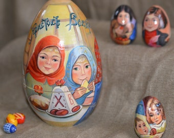 Orthodox Easter and kids / egg 'Orthodox Easter and children'