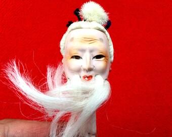 Japanese Doll Head - Hina Matsuri Doll - Old Man Doll Head -  Body Part (D5-11)