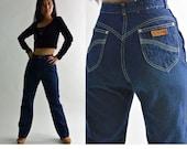 Vintage 80s High Waist Jeans / GITANO Dark Denim Jeans / Slim Fit Straight Leg High Waisted Jeans / 80s Mom Jeans / 26 Waist