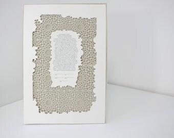 MOROCCAN papercut ketubah / wedding vows