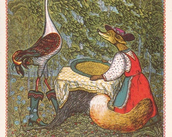 """V. Pyatkov's Illustration for Russian Folk Tale """"The Fox and The Crane"""" Postcard -- 1983. Fine Arts Publ., Moscow"""