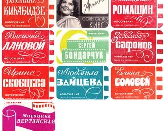 Soviet Actors: V. Safonov, V. Kikabidze, L. Zayceva, A, Romashin and others. 80 Mini 2''x3'' Photo Cards (10 Sets x 8, with covers) -- 1980