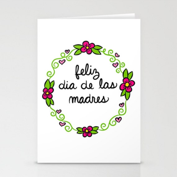 PRINTABLE: Feliz Dia De Las Madres Card Blank Mothers Day