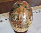 Satsuma Egg Gilded Geishas Porcelain Moriage Hand Painted 1970