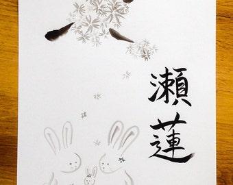 Custom your Name, Family, sakura, rabbit,  Shodo and Sumie Original, Kanji art,  Nagataya Kyoto